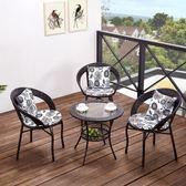 桌椅套裝 陽台桌椅藤椅三件套組合小茶幾簡約靠背椅子休閒戶外室外庭院騰椅·夏茉生活YTL