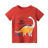 可愛恐龍塗鴉短袖上衣 紅色 童裝 短袖上衣