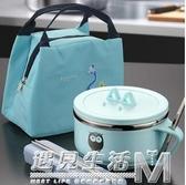 304不銹鋼飯盒女便當盒學生泡面碗帶蓋宿舍飯碗便攜碗筷套裝 遇見生活