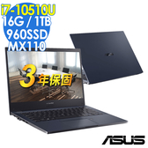 【現貨】ASUS P2451FB 14吋商用筆電 (i7-10510U/MX110-2G/16G/960SSD+1TB/W10P/1.6kg/ExpertBook/獨顯雙碟/特仕)