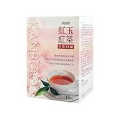 肯寶KB99~紅玉紅茶2公克×15包/盒