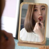 木質折疊化妝鏡子台式梳妝鏡書桌面大號公主鏡便攜宿舍家用學生女