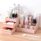 整理護膚桌面梳妝臺塑料抽屜式化妝品收納盒大號口紅置物架LB14993【彩虹之家】