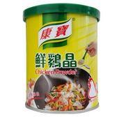 康寶 鮮雞晶(罐) 220g