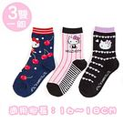 Sanrio HELLO KITTY 3入兒童短襪16-18cm(櫻桃)★funbox★_176737N