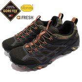Merrell 戶外鞋 Moab FST 2 GTX 黑 綠 Gore-Tex 防水 透氣 越野 休閒鞋 運動鞋 男鞋【PUMP306】 ML77447