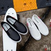 夏季女鞋透氣網鞋平底休閒鏤空板鞋潮網眼網紗鞋 【格林世家】