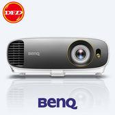 (24期) BenQ W1700 3D投影機 4K 公貨 送4K HDMI線5米+4K 藍光電影片隨機乙片+回函贈高級清靜機1/16止