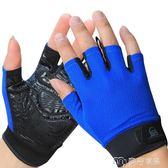 戶外手套 叢林豹戶外登山手套半指防滑夏季網眼手套男款女款 麥吉良品