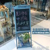 復古黑板支架式店鋪家用創意小黑板花架做舊立式廣告板咖啡廳餐廳WD 至簡元素