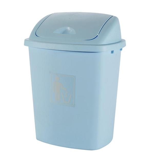 戶外大垃圾桶大號30升40L學校廚房食堂搖蓋大容量商用60無蓋環 夢幻小鎮「快速出貨」