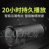藍牙音箱 無線戶外雙喇叭音響 便攜式低音炮 藍芽音箱 藍芽喇叭