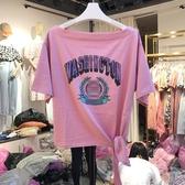 一字肩上衣短袖t恤女2020新款韓版ins潮時尚一字肩寬鬆下擺打結設計感上衣夏 雙11 伊蘿