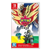 任天堂 Nintendo Switch 寶可夢 盾 + 擴充票 - 英文封面 中文版 [全新現貨]