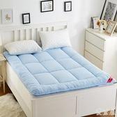 加厚1.8m*2.2米榻米床墊可折疊防滑柔軟透氣 YX3754『優童屋』TW