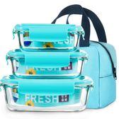 便當盒玻璃飯盒套裝微波爐冰箱保鮮盒帶飯便當盒碗大號泡面密封沙拉碗 雙12購物節