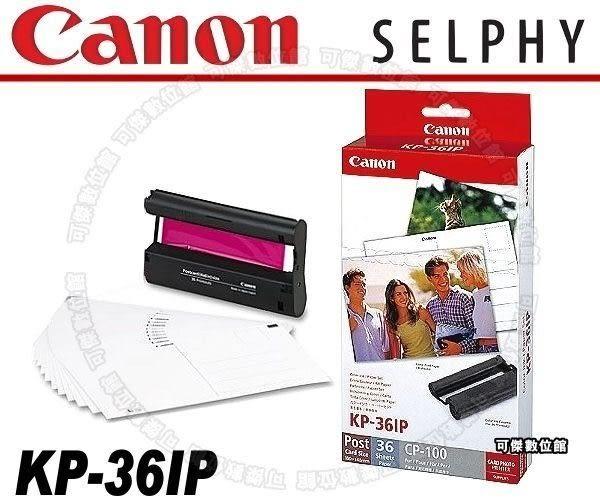 可傑- 全新 Canon SELPHY KP-36IP﹝4x6 明信片相紙36張﹞CP800 CP-800 CP760 CP-760 可用