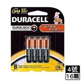 【2件超值組】金頂金霸王 鹼性電池4號 8入/組【愛買】