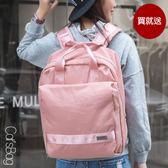 旅行-韓系大容量防水尼龍多收納後背包可插拉桿(可放15吋筆電)-Catsbag