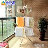 嬰兒晾衣架落地折疊陽台不銹鋼曬衣架兒童毛巾架寶寶尿布架 韓語空間 YTL