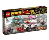 【LEGO樂高】Monkie Kid悟空小俠系列-朱大廚移動釘耙車 #80009