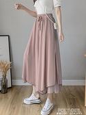 雪紡裙褲女新款高腰寬鬆顯瘦薄款系帶九分飄逸休閒寬管褲 夏季狂歡