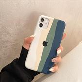蘋果手機殼iphone12液態硅膠適用iPhone Xs Max男女xsmax全包xmax外殼iphonexr純色軟套【八折下殺】