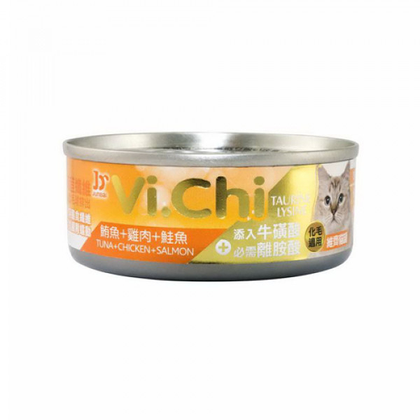 【寵物王國】維齊-化毛貓罐(鮪魚+雞肉+鮭魚)80g