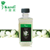 【karoli卡蘿萊】300ml裝自然揮發精油 茉莉精油 藤條 瓷花用 花香系列