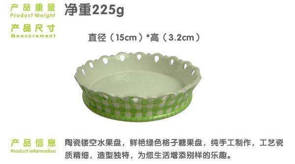 [協貿國際]  陶瓷水果盤