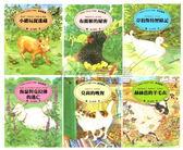 【大衛】小牛津 風境農場動物繪本(精裝6書)-無外盒無手冊