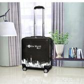 復古迷你密碼箱18寸小型登機箱20小行李箱男女士拉桿箱旅行箱韓版 易家樂