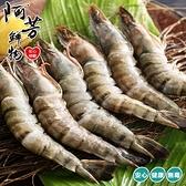 【阿芳鮮物】特選草蝦8p(300g/包)