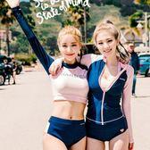 韓國保守防曬長袖游泳衣女高腰顯瘦遮肚分體兩三件套水母浮潛泳裝 英雄聯盟