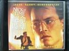 挖寶二手片-V02-132-正版VCD-電影【絕命時刻】-強尼戴普(直購價)