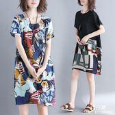 長裙 洋裝 中大尺碼 女裝夏季減齡顯瘦中子微mm涂鴉印花棉麻拼接短袖連衣裙