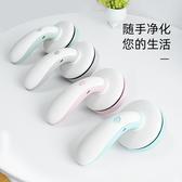 USB馬卡龍迷你手持桌面吸塵器/綠/粉/藍/可選色/辦公室小物(交換禮物)C500