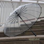 16骨透明雨傘小清新直長柄傘加厚環保創意男女學生個性情侶傘MBS「時尚彩虹屋」
