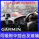GARMIN 3790T 1300 ga...