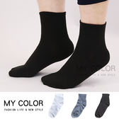 長筒 棉襪 運動襪 男襪 女襪 無印風 透氣 排汗 基本款 素色短襪 長襪(1雙) MY COLOR【B010-1】