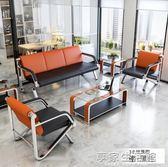 辦公沙髮簡約會客接待商務三人位沙髮辦公室家具時尚沙髮茶幾組合-享家生活館 IGO