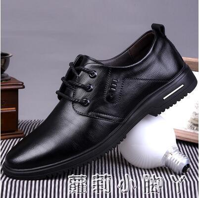 皮鞋男黑色夏季韓版英倫內增高男士真皮休閒商務正裝鞋子透氣男鞋【蘿莉新品】