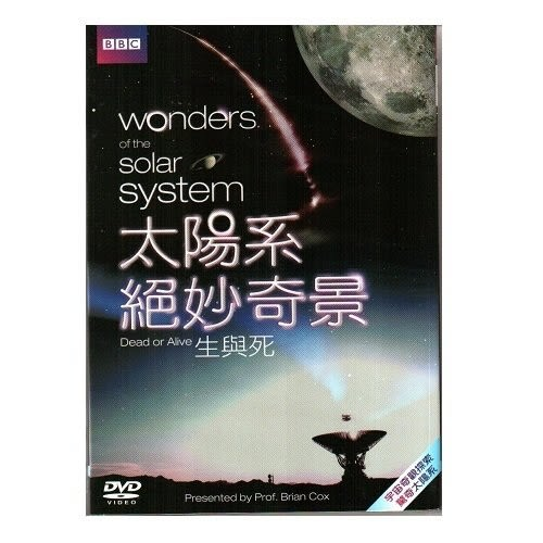 BBC太陽系絕妙奇景 生與死 DVD  (購潮8)