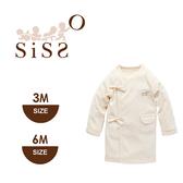 【SISSO有機棉】四季柔棉反袖嬰兒肚衣 3M~6M
