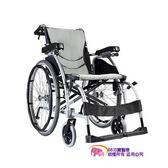 【贈好禮】康揚 鋁合金輪椅 舒弧106 人因舒背型 鋁合金手動輪椅
