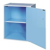 漾彩兩格一門櫃-水藍色(40x30x54cm)【愛買】