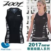 ZOOT 專業級 女款 美背式鐵人衣 Z1706006 TRI RACERBACK