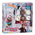 冰雪奇緣2甜甜圈疊疊樂...