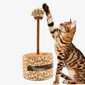 雙12購物節新款貓咪玩具逗貓老鼠玩具彈簧貓玩具彈簧老鼠貓咪寵物玩具球