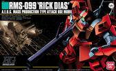 鋼彈模型 HG 1/144 RMS-099 RICK DIAS 里克 迪亞斯 TOYeGO 玩具e哥